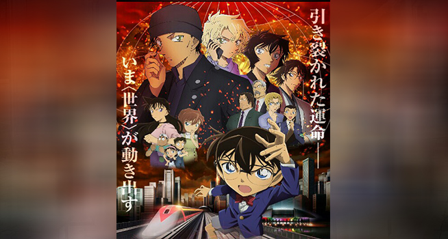 Watch Movies@@ Detective Conan (2021) Full Online
